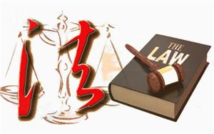 武汉汉南遗产继承律师 汉南遗产纠纷律师