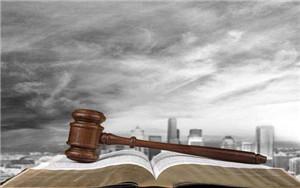 为分大哥遗产,四兄妹法庭对峙